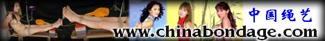 chinabondage.com